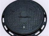 专业生产各种型号球墨铸铁井600型650型800型