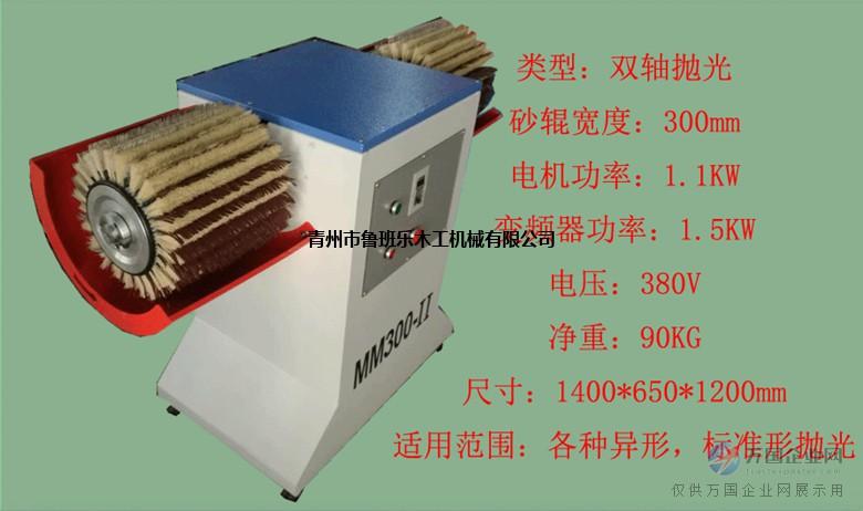 木工异形抛光机厂家手动抛光机砂光机工厂价格
