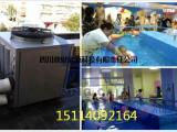 婴儿游泳馆2吨自助式空气能热水一体机