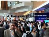 2018香港春季电子展-HK贸发局主办-香港电子展