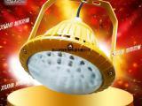 BAD85高效节能LED防爆灯100W工厂防爆LED灯直销