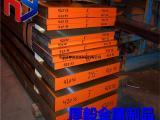 供应瑞典一胜百718H模具钢 圆钢 板材