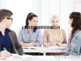 上海浦东零基础英语口语培训机构外教专业辅导