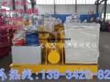 隧道支护多功能液压弯拱机WGJ-30032号工字钢弯拱机