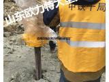 江苏盐城挖机带动机载式劈裂机欧力特专业破碎岩石设备厂家