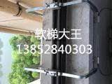 铝合金软梯头、伸缩式软梯挂钩、各式软梯、软爬梯-梯梯注重安全
