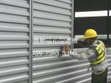 广州珠海深圳 铝镁锰板 型号规格厚度价格一览表