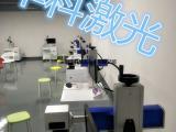 IC芯片激光打标机 IC电子元器件激光打字机