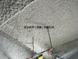 佳禾无机纤维喷涂减震垫防火板聚酯纤维板材料