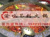 重庆老火锅加盟 应该有特色