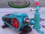 路邦机械 BW60 -5双缸活塞式高压灰浆泵