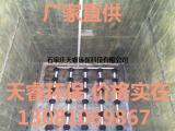 曝气头膜片曝气器规格大小种类多厂家直供污水曝气天睿环保