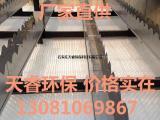 乙丙共聚蜂窝斜管填料水厂填料工矿污水企业澄清厂家批发天睿环保