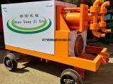 路邦机械高压双缸双液水泥浆注浆机