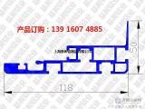 电子产品流水线 电器家电装配线 自动化输送线铝合金材