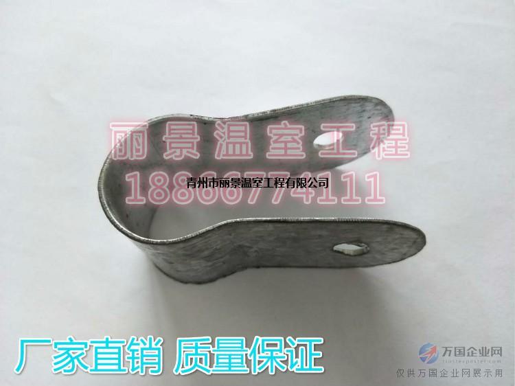 青州温室大棚配件价格