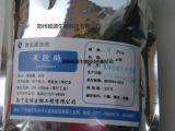 食品级果胶酶的价格,果胶酶的生产厂家