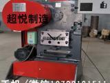 QA32-12大型金属冲剪机 超悦剪切机
