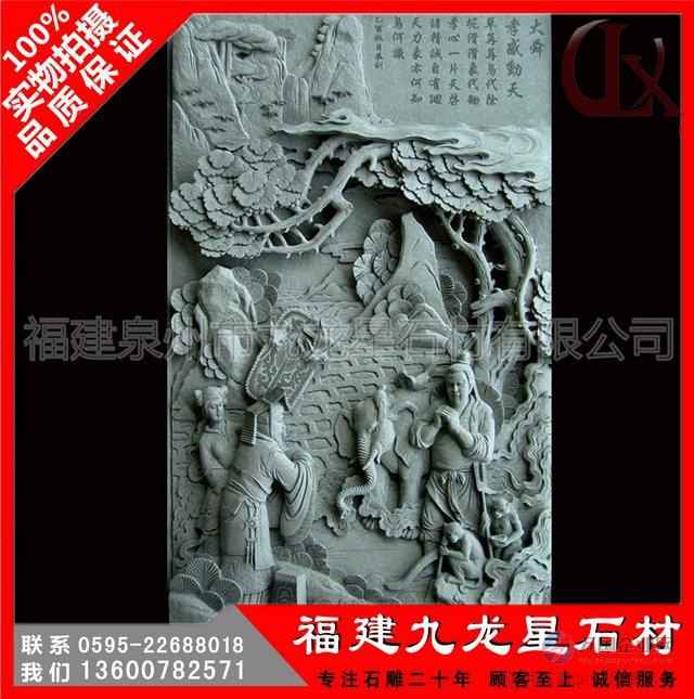 宗教外墙青石浮雕制作 石雕青石浮雕二十四孝人物浮雕图片
