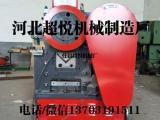 冲剪机 QA32-12金属剪切机