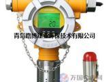 LB-E-C6H6在线式苯探测器,低功耗光离子化原理