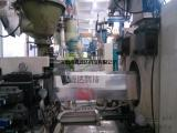 新一代节能环保注塑机电磁加热改造