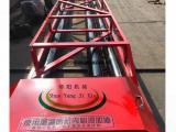 路邦机械SYZP-6自动纠偏三滚轴混凝土摊铺机