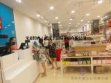 来韩都优品全球购一站式购物,带给你时尚新体验,鄙视骗子骗局