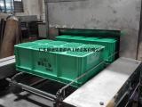 节能型周转箱清洗机 通过式喷淋清洗机厂家