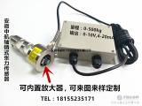 钢丝铠装机轴销式张力传感器价格轴销式张力传感器生产厂家