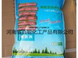 晟通生物复配食品添加剂鲜面条烩面凉皮粉丝粉条馒头增筋剂