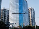 深圳高档酒店预订-绿景锦江豪华酒店