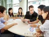 上海虹口日常英语口语培训学校不限课时 一对一培训