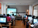 上海平面设计培训就业班,广告设计培训,零基础教学