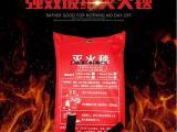 消防应急逃生毯使用温度