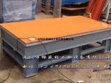 大理模具组装台|大连模具装配台|浙江模具装配桌|模具钳工桌