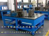 锦盛利厂家钢制修模台|汽车模具组装台|飞机模具拆装台