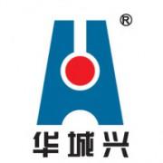 昆明华城兴建材有限公司的形象照片