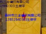 九江电缆标志砖、湖口复合电缆盖板、永修复合水表箱、武宁警示砖