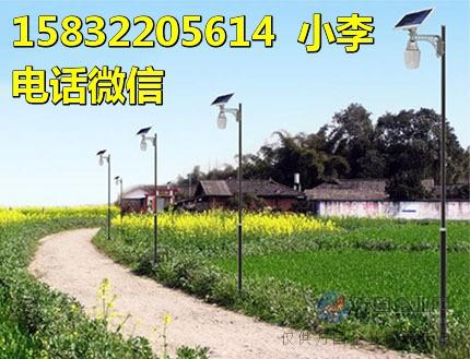 一体太阳能苹果灯桃子灯5瓦6瓦农村用价格便宜