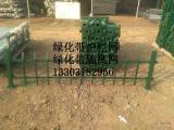 花坛护栏 花坛围栏 花坛栏杆