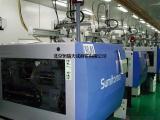 北京涂料厂整厂设备回收报价咨询