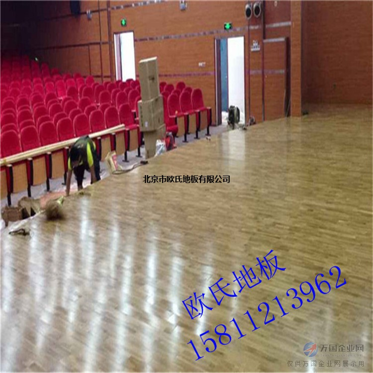 欧氏体育木地板的面板层选用优质进口枫木(西伯利亚五角枫),充分发挥了枫木具有的先天优势(外观出众,抗磨坚固,反弹性高)。产品在2012年通过了欧洲DIN公标认证,多次为中国CBA联赛提供产品供应,并为国家大剧院、武警总医院、上海大剧院、长征大剧场、北京鸟巢、北京五棵松体育馆等大型场馆承包了地板铺设工程。体育馆专用木地板 体育馆地板安装 实木运动地板施工