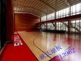 鄂尔多斯体育地板翻新  羽毛球专业地板  体育馆地板厂家