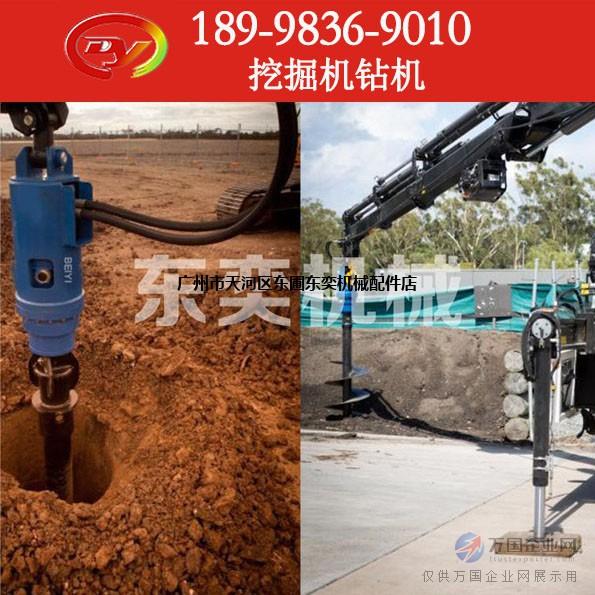 小型螺旋钻孔机 挖掘机带液压螺旋钻机图片
