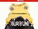 振动夯实器 挖掘机高频液压打夯机
