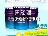 平原县氯磺化聚乙烯防腐面漆厂家批发价格