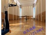 乌兰察布体育馆木地板安装  健身房地板厂家  篮球馆地板厂家