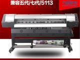 广州热卖户外广告压电写整机 艺术照打印机 海报喷绘机