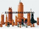 望京水泵专业维修销售安装,水泵类修理大全